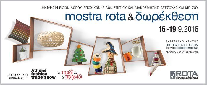 Εκθεση MoStRa RotA